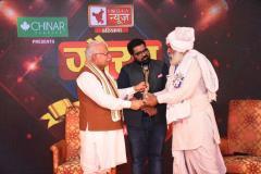 Sh Manohar Lal, CM, Haryana with Sh Kartikeya Sharma and Gaurav Award winners at Manch Haryana